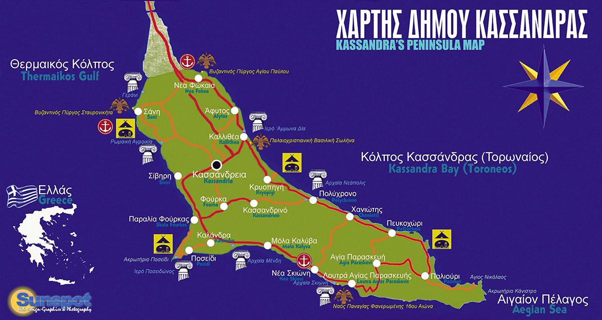 Peripathtikes Diadromes Kassandras Xalkidikhs Recommended Routes