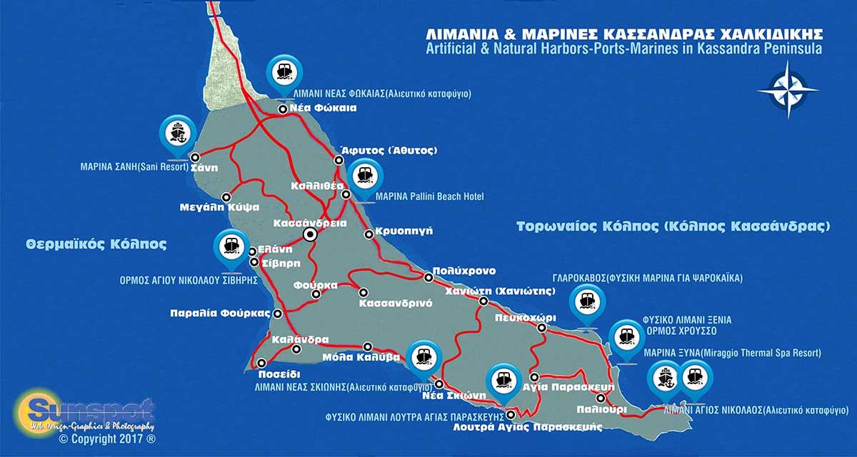 Limania Marines Kassandras Xalkidikhs
